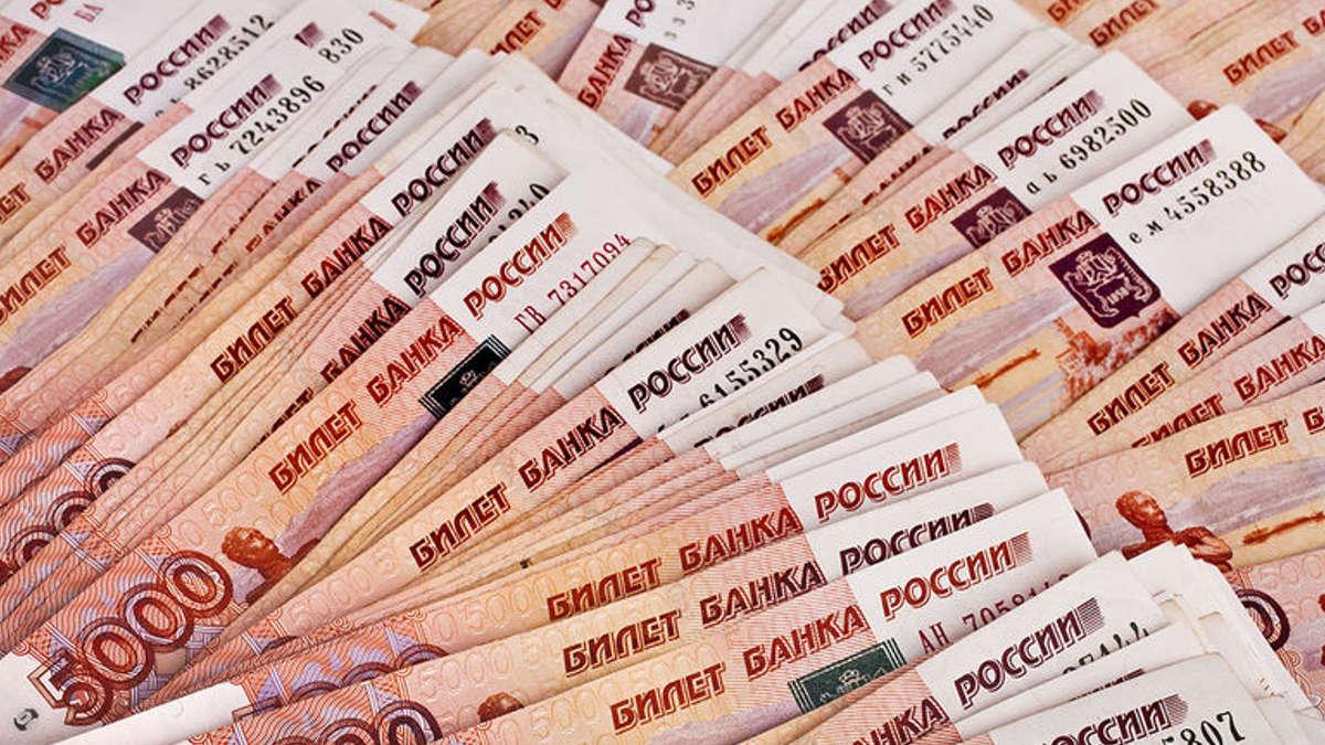 деньги до зарплаты на карту онлайн банки дающие кредит на товар