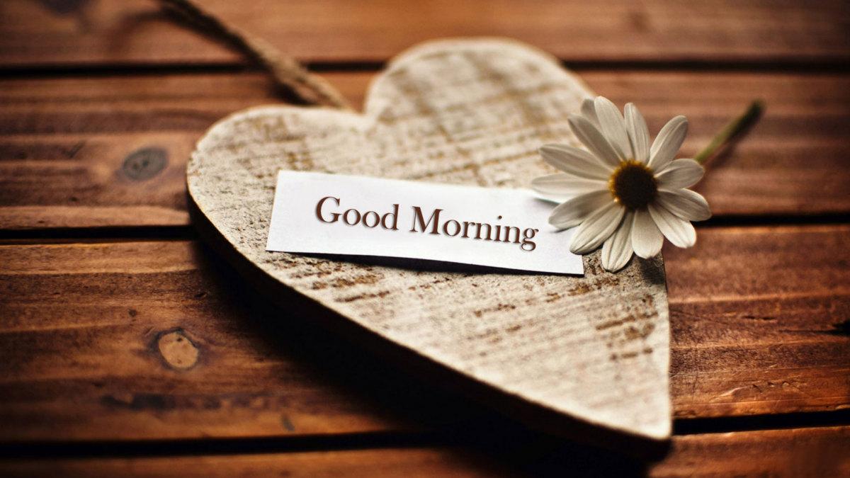 Картинки со смыслом с надписями доброе утро